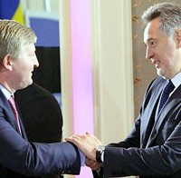 Рінат Ахметов, Дмитро Фірташ