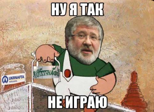 бена шарж
