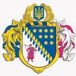 днепропетровская обл