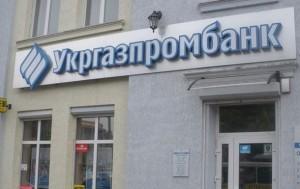 укргазпромбанк