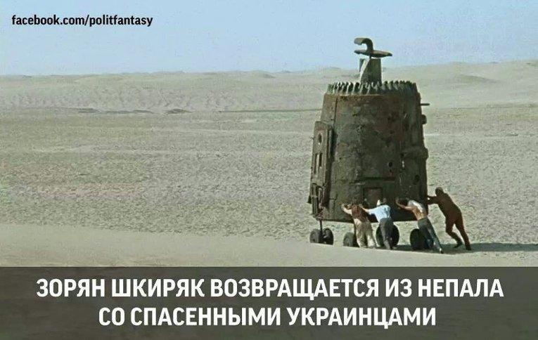 Шкиряк6