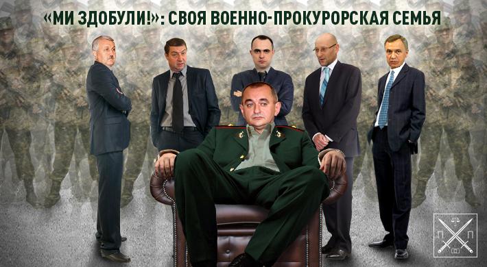 """""""Гузыря - на нары"""", - """"Автомайдан"""" и Центр Противодействия Коррупции протестовали под стенами ГПУ - Цензор.НЕТ 6036"""