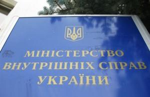 Госпіталь МВС накупив апарати ШВЛ у новоствореній фірми на 50 мільйонів • SKELET-info