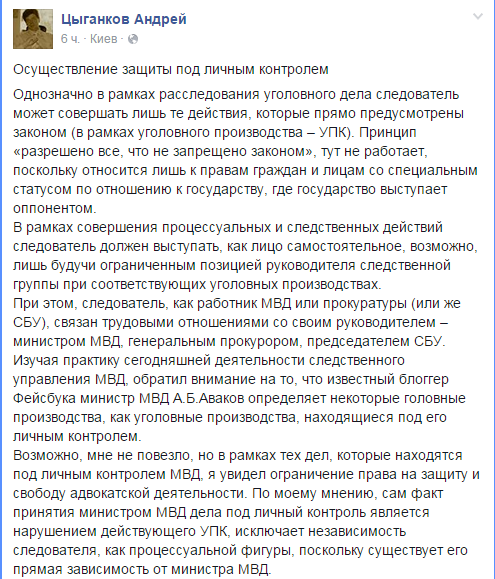 цыганков