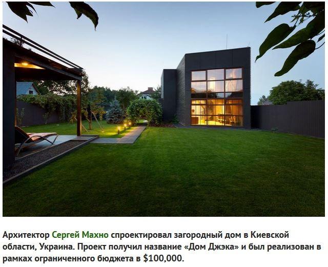 100-дом-640x521