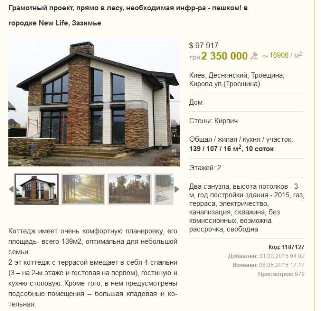 100-зазимье-640x620 2