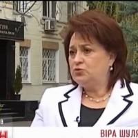 Вера Шулякова