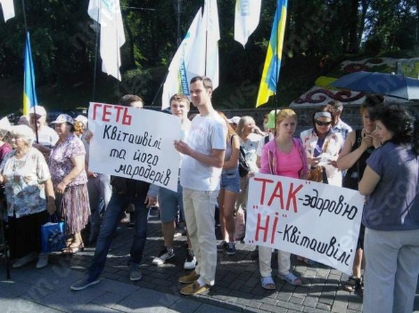 Шерембей_плакаты_гетьКвиташвили(3)