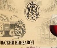измаильский винзавод