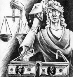 фемида коррупция суд