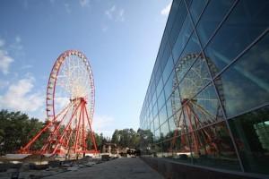 харьковский парк горьковго