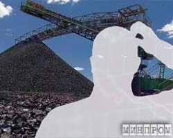 шахты
