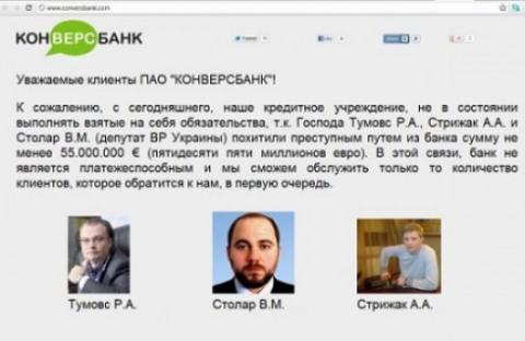 Вадим-Столар