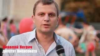 Николай Негрыч. Депутат с повадками бандита