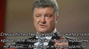 """Саакашвили: """"Порошенко безнадежно упустил шанс провести реформы"""" - Цензор.НЕТ 3950"""