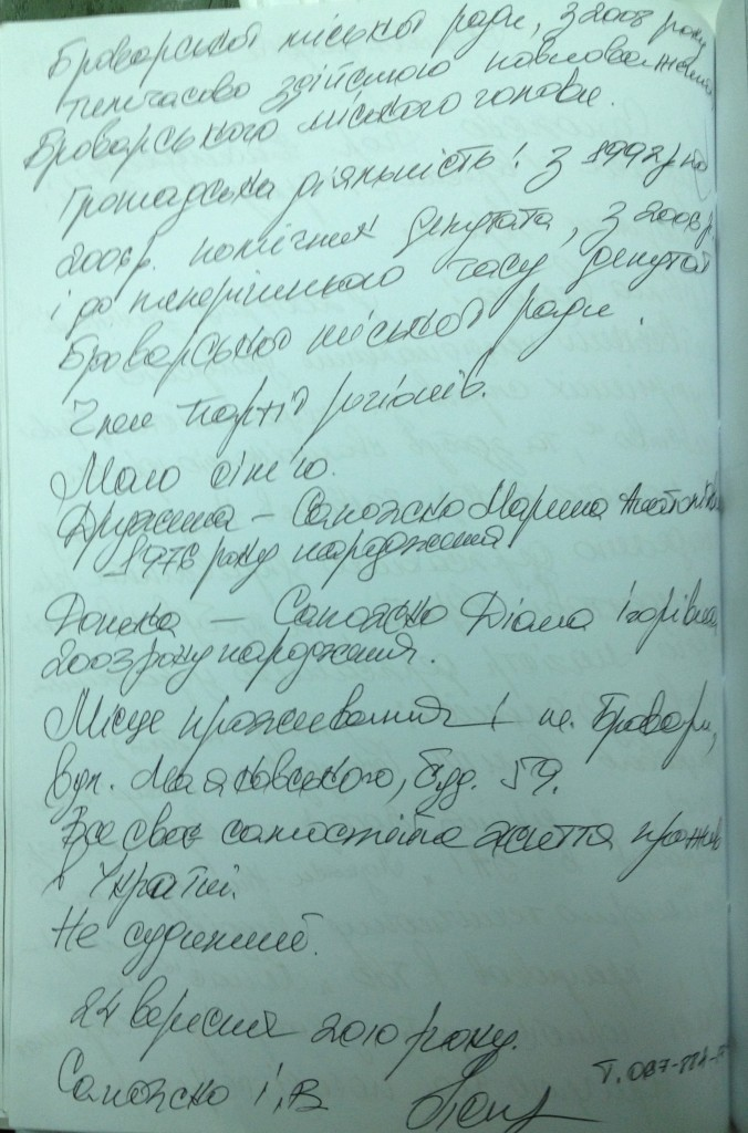 Avtobiografiya-Sapozhka-676x1024