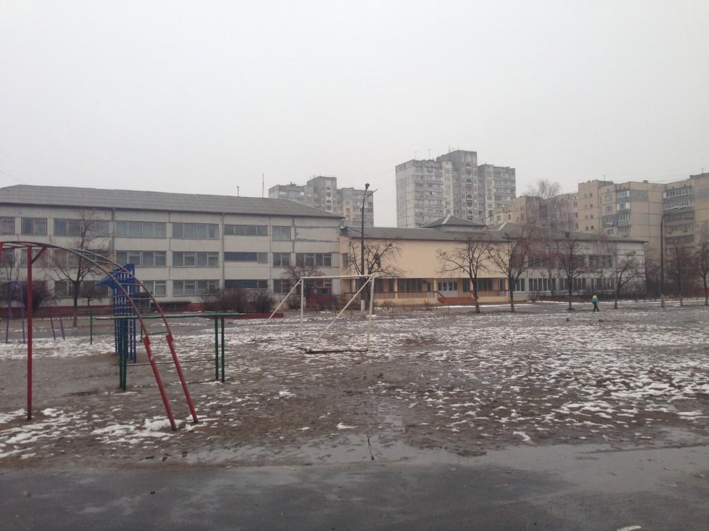 SHkola-Sapozhka-1024x768