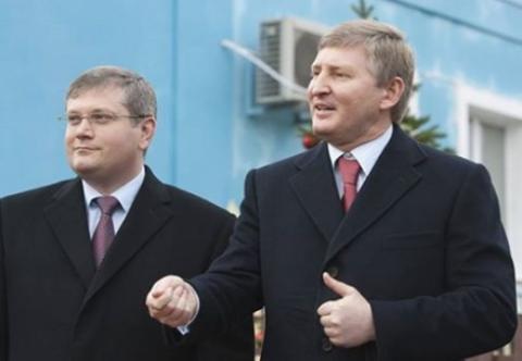 Александр Вилкул и Ринат Ахметов