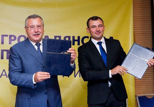Анатолий Гриценко и Василий Гацько