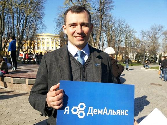 Лидер «Демократического альянса» Василий Гацько