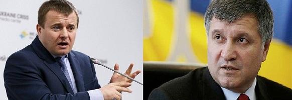 Владимир Демчишин и Арсен Аваков