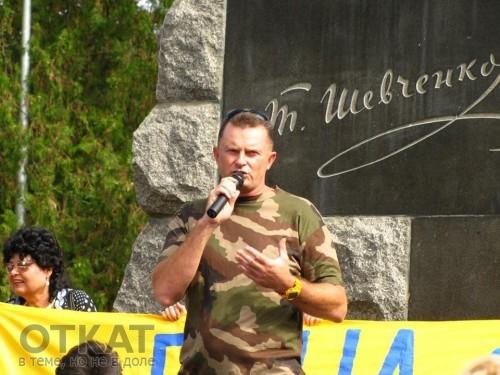 Денис Плаксиенко