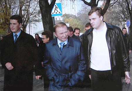 Кучма и Левочкин