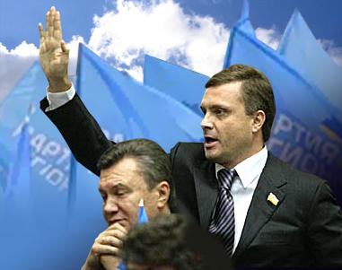 %D0%9B%D0%AE - Сергей Левочкин: экс-серый кардинал украинской политики и его бизнес-проекты