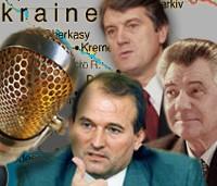 Омельченко кассетный скандал