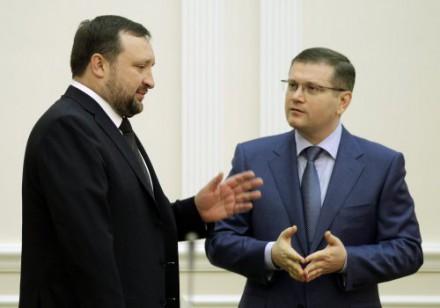 Сергей Арбузов и Александр Вилкул
