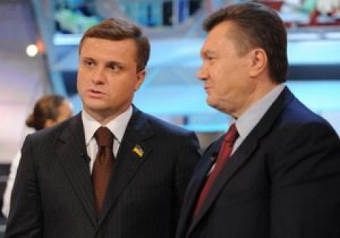 Сергей Лёвочкин и Виктор Янукович почти в эфире