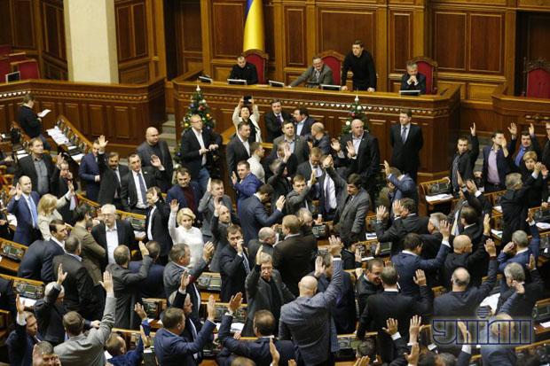Голосование за «диктаторские законы»
