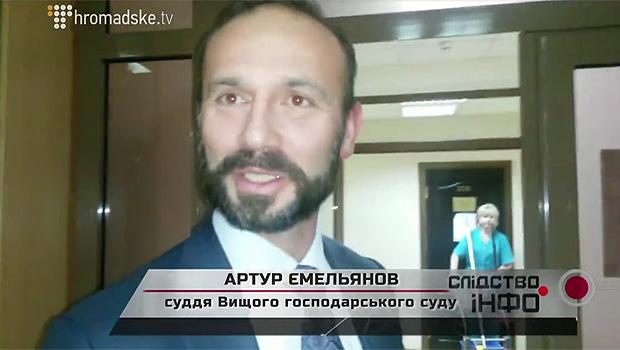 емелбянов