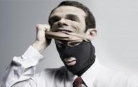 рейдер маска