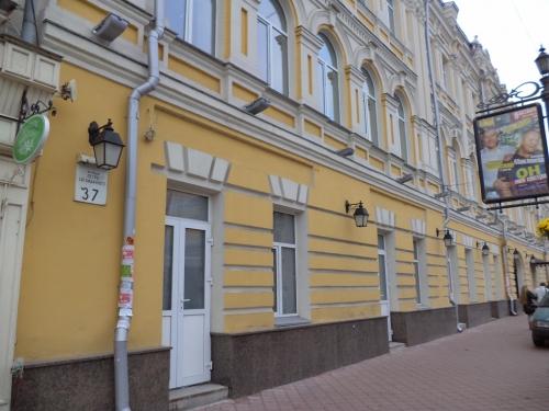 Улица Сагайдачного, 37