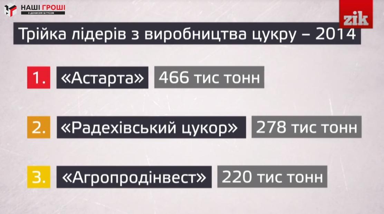 skachannye-faily-2