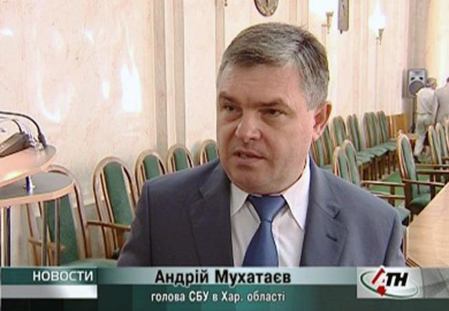 Андрей Мухатаев