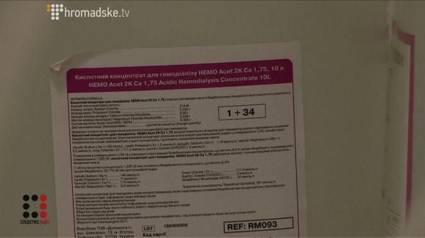 6a14526-gemo-screen-6