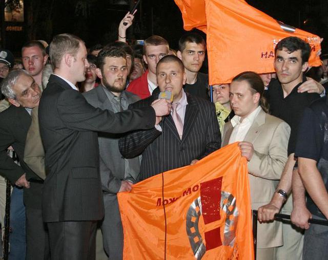 Александр Климено в Нашей Украине