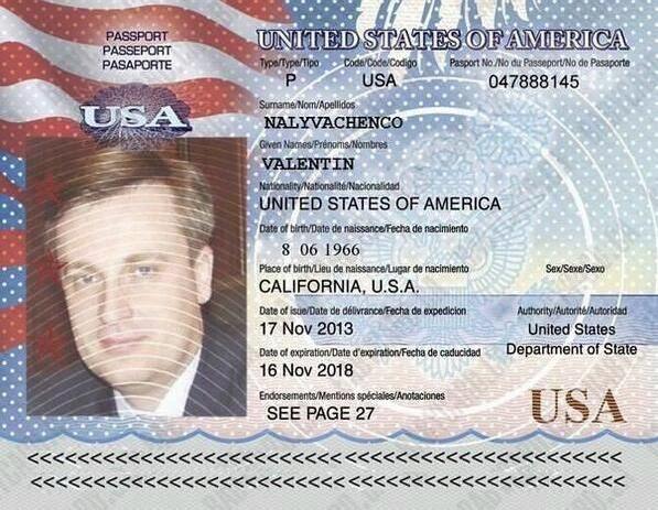 Наливайченко паспорт