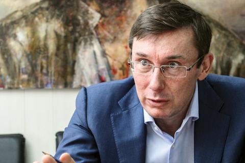 Юрий Луценко МВД