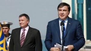 аваков саакашвили