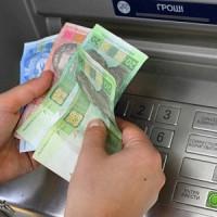 банкомат бабло