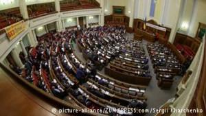 Заседание парламента в Киеве
