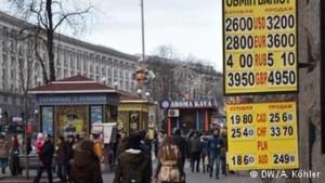 В нынешнем году Украина достигла дна экономического кризиса