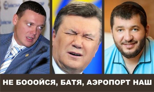Кауфма-Янукович-Грановский
