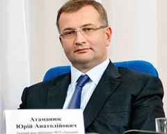 Юрий Атаманюк
