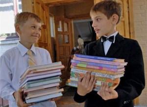школьники учебники