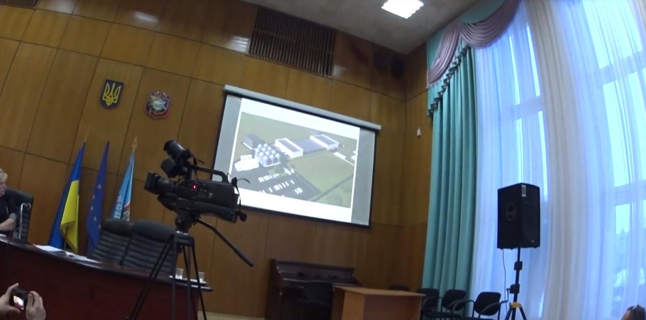Презентация проекта будущего завода