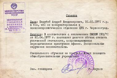 Российское командование вернуло на оккупированный Донбасс полковника Бушуева, проходившего психоневрологическую реабилитацию, - разведка - Цензор.НЕТ 3685